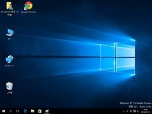 20150710_Windows10