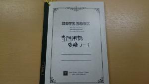 DSC_0152