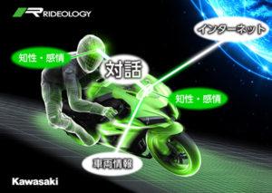 sk_kawasaki