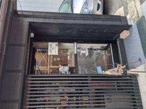 CAFE1368写真1
